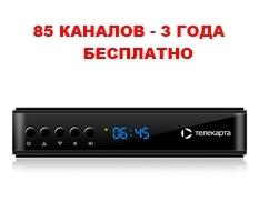 """Комплект ресивер EVO 09 HD с картой доступа """"Пионер"""""""
