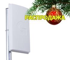 Антенна цифрового телевидения Gellan GT2-13 DVB-T2