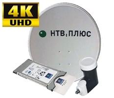 Комплект НТВ Плюс модуль доступа CI+ с антенной