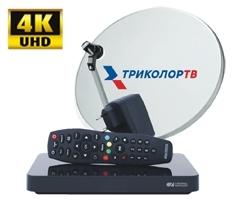 Комплект ресивер GS B527 HD с антенной и с картой доступа
