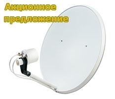 3G Антенна 2x20 dB с облучателем Kroks KIP9-1700/2700N MIMO