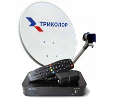Комплект ресивер GS534M HD с антенной и с картой доступа